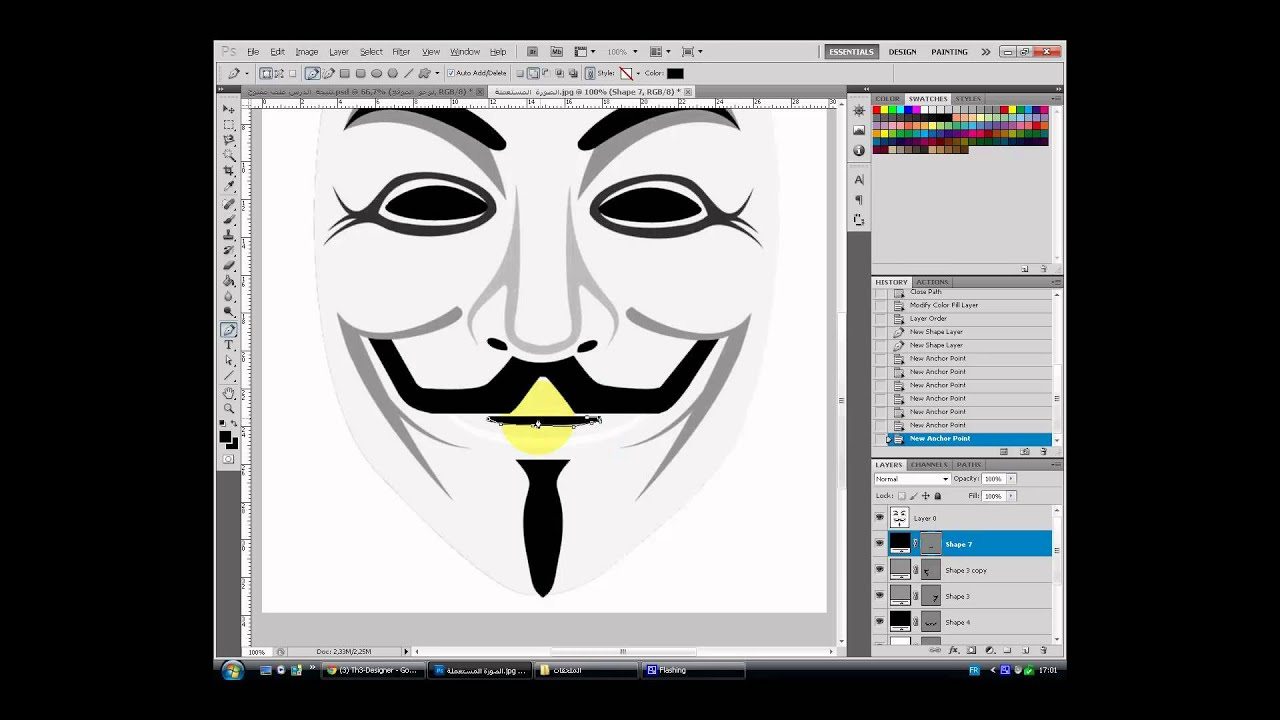 how to draw anonymous mask