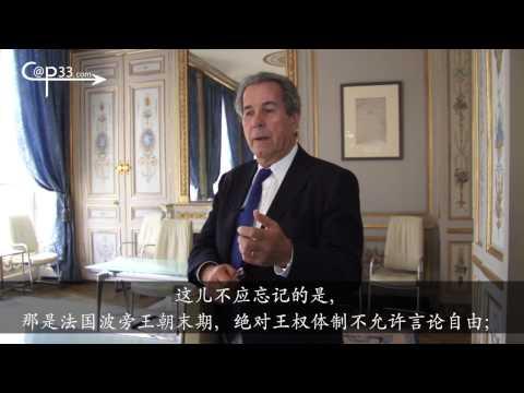 Visite guidée du Conseil constitutionnel par son président Jean-Louis DEBRE