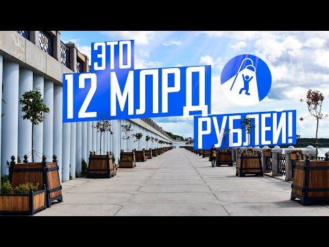 Уфа: город с