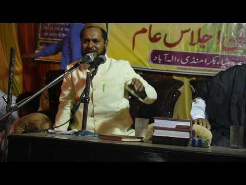 Maulana Jarjis Ansari latest Allahabad hatiya bakramandi