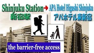 TOKYO.【新宿駅】APA Hotel Higashi S…
