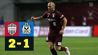 Traumkombination von Podolski und Iniesta: Kobe - Iwata 2:1   J-League   Highlights   DAZN