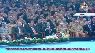 الأخبار - ملخص كلمة الرئيس السيسى فى الندوة التثقيفية الرابعة والعشرين للقوات المسلحة