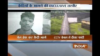 Maharashtra: 2 prisoners fled from Kalyan Jail, police and CBI begin search operation