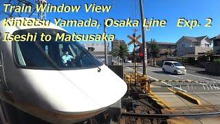 【鉄道車窓】 近鉄山田線・大阪線 2410系急行 02 [伊勢市→松阪] Train Window View  - Kintetsu Yamada, Osaka Line -