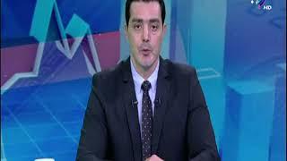 كلام في فلوس (حلقة كاملة) مع شريف عبد الرحمن 11/8/2017