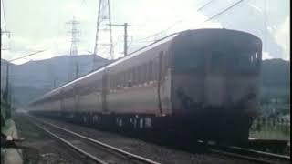 中央西線 架線下のキハ58系 急行『赤倉』