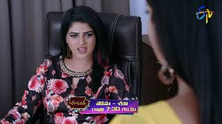 Manasu Mamata | Mon-Sat 7:30pm | 19th February 2021 | Latest Promo | ETV Telugu