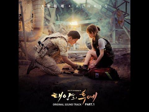 윤미래-ALWAYS 1시간