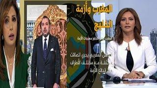 الجزيرة توضح سبب رفض ملك المغرب طلب سلمان بمقاطــعة قطر!!!