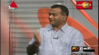 WATCH LIVE : පැතිකඩ #Pathikada thumbnail