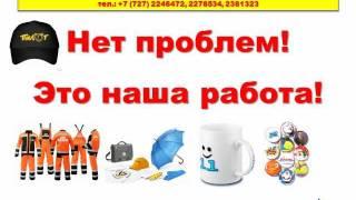 3 Специальное предложение для партнеров!(, 2012-01-13T13:54:51.000Z)