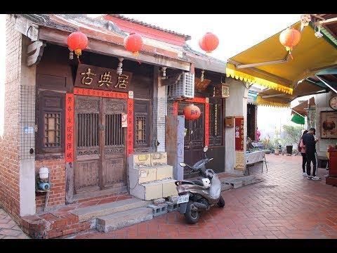 Lukang Tour (Taiwan)