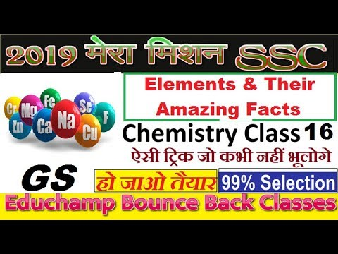 Elements And Their Amazing Facts, Chemistry Class 16- GS, SSC GD Crash Course