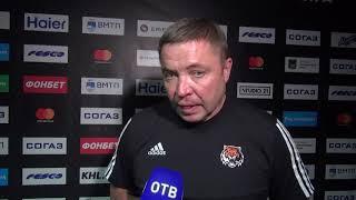 Александр Гулявцев после матча с Адмиралом 25.07.2019
