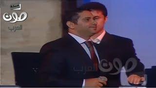 HD 1080 فضل شاكر - جوايا حفل مهرجان جرش
