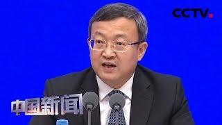 [中国新闻] 《关于中美经贸磋商的中方立场》白皮书今天发布 | CCTV中文国际