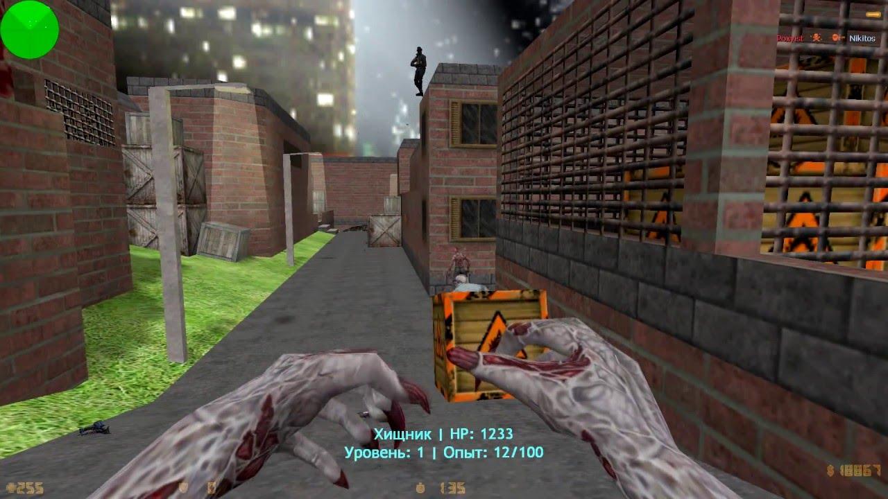 Скачать зомби сервер на деньгах