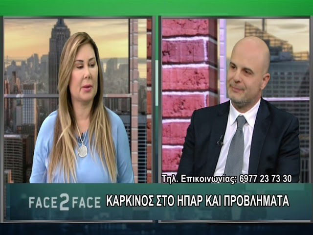 FACE TO FACE TV SHOW 479