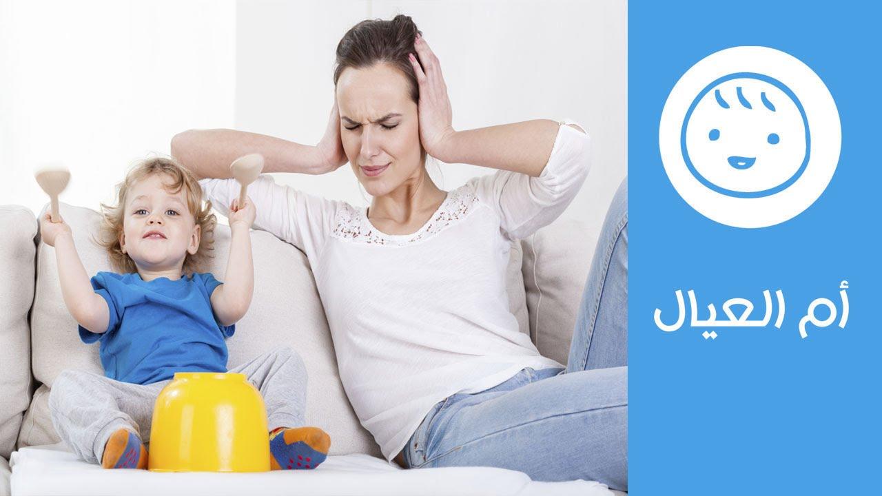 08aa4509832a8  عصبية الأم على الأطفال.. نصائح عملية للتخلص منها