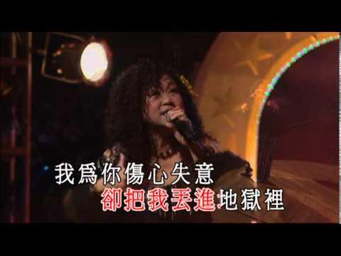 朱咪咪 - 我為你癡迷(國) - YouTube