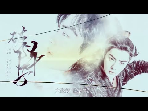Xiao Zhan 肖战 [FMV] (all drama compilation, untamed, oh my emperor, wolf, jade dynasty, ...)