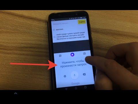 ✅ Как отключить голосовой ввод на андроид и включить клавиатуру?