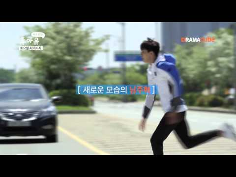 후아유 학교2015  남주혁- NamJooHyuk, Who Are You School2015