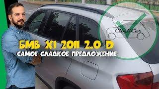 ОСМОТР BMW X1 2.0 Дизель - САМОЕ СЛАДКОЕ ПРЕДЛОЖЕНИЕ