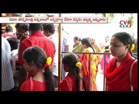 Bhavani Deeksha Devotees Rush At Kanaka Durga Temple | CVR News