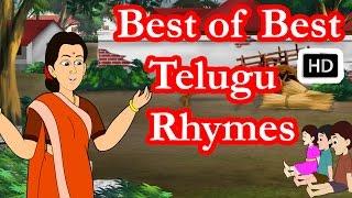 Best of Best Telugu Rhymes HD