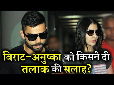 SHOCKING! Why People Saying Virat KohliAnushka Sharma Should Get Divorced?