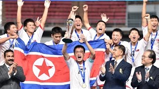 FINAL: Korea Republic vs Korea DPR, AFC U-16 Championship 2014