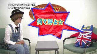 平山あやのHAPPY KIRAKIRA #1