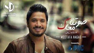 صوتنا معاك بقلب جامد من زمان.. فيديو أغنية مصطفى حجاج لدعم السيسي رئيسا