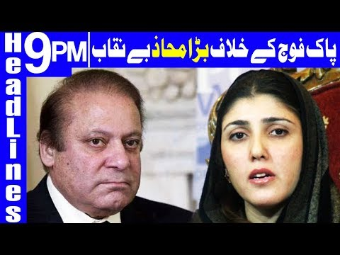 PML-N offered me Senate ticket for maligning army - Headlines 9 PM - 16 February 2018 - Dunya News