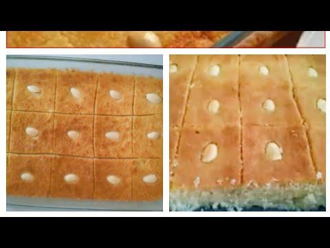 Semolina Cake Arabic Style(Basbousa)sweet dish special Eid Recipe*Khalida  Kitchen*in Urdu / Hindi