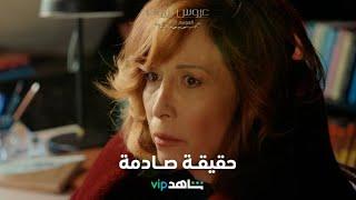 يعشق زوجة أخيه - ليلى اكتشفت حب هادي لثريا... برأيكم كيف رح تتصرف؟
