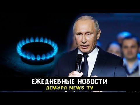Путин сделал дерзкое заявление о транзите газа через Украину