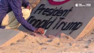 Трамп из песка
