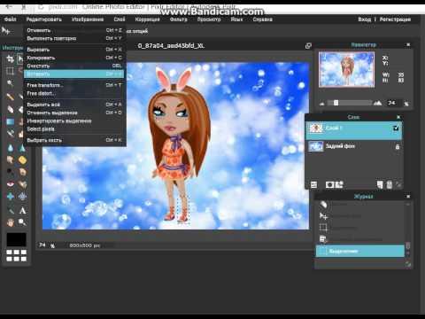 Онлайн фотошоп, фотошоп онлайн на русском языке