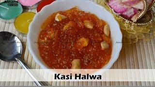 கச ஹலவ சயமற - How to make Kasi Halwa  Ash Gourd Halwa Recipe
