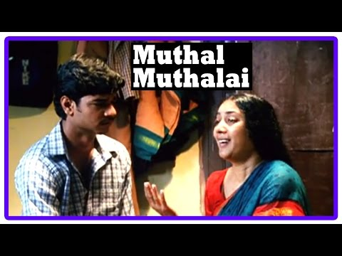 Muthal Muthalai Tamil Movie | Scenes | Mageswaran's Mother Wants Him To Study Well | Madhu Chanda