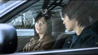 Az átok Neve: Arang (Arang) (Teljes Film HUN)