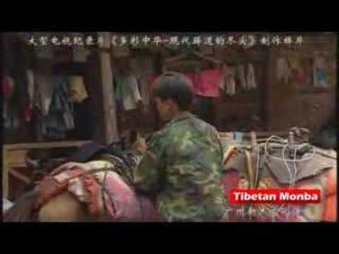 Tibet Monba Tribe