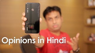 Huawei P20 Lite Ke Opinions Use Karene Ke Baad Aur Camera Samples