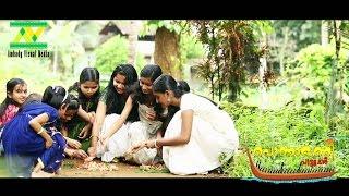 Ponnavani Pattukal Onam songs 2016