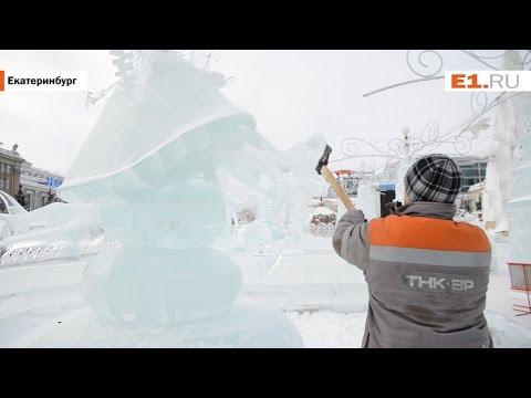 Ice Skating Школы фигурного катания Екатеринбург