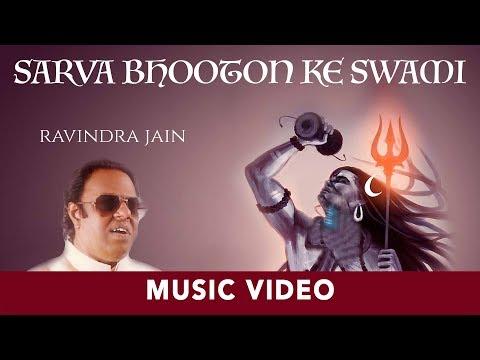 Shiv Maanas Pooja (Sarva Bhooton Ke Swaami)   Ravindra Jain   Shiv Bhajan