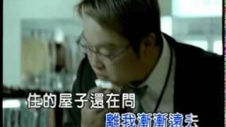 KTV胡彥斌---失業情歌